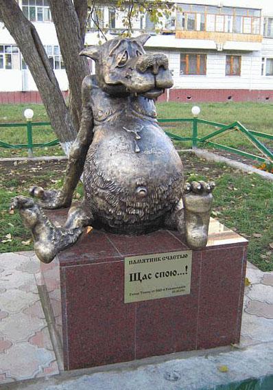 Памятники героям мультфильмов