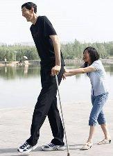 Бао Хишун и его жена
