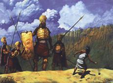 Голиаф и Давид