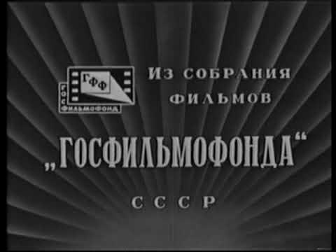 Photo of Госфильмофонду — 70 лет! Поздравляем!