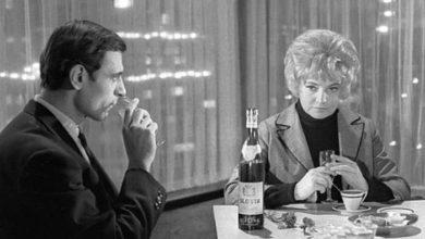 Photo of Еще раз про любовь (1968)